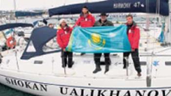 boat_flag_for_ekz