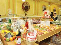 food_stores_an_elegant_store